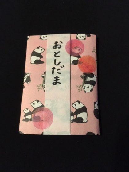 折り紙で作ったポチ袋の完成図