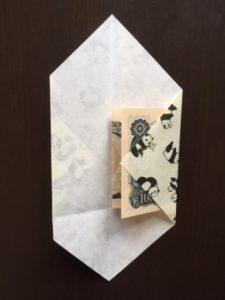 折り紙のポチ袋の作り方 手順7
