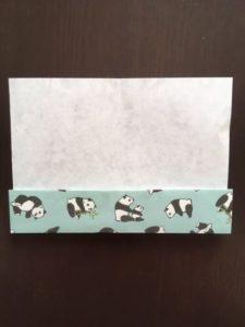 折り紙のポチ袋 作り方手順3