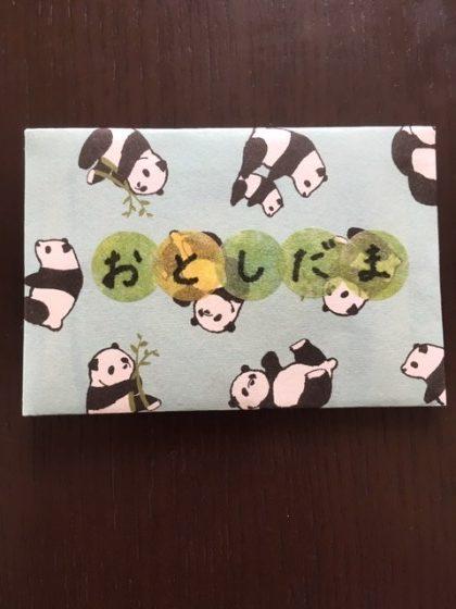 折り紙ポチ袋完成
